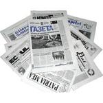 Реклама в прессе: итоги первого квартала