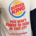 Сомнительная реклама Бургер-кинг: инцидент исчерпан