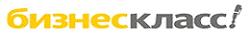 Логотип event-агентства «Бизнес класс»