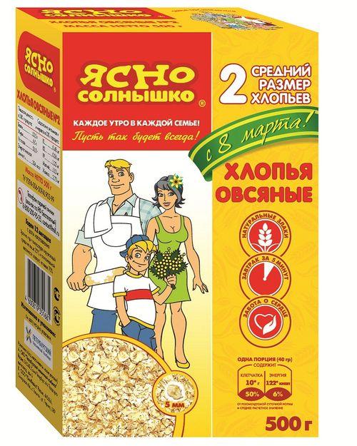 Овсяные хлопья «Ясно Солнышко» в упаковке с тематическим дизайном «С 8 марта!»