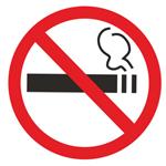 Дизайн упаковки сигарет: вопрос решён?