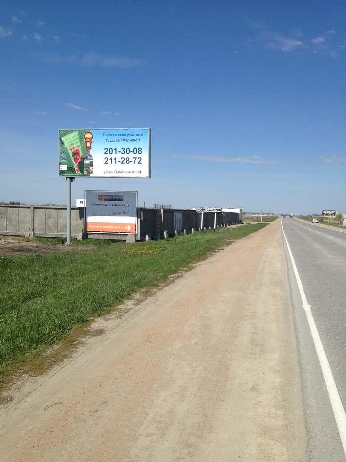 Рекламная конструкция1 в ДНП Марусино (Новосибирская область)