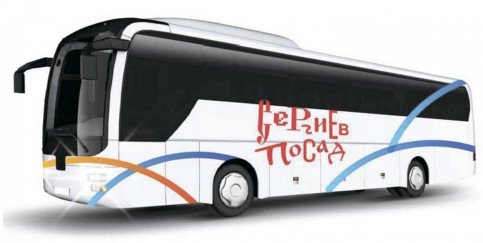Пример брендирования автобуса для Сергиевого Посада, 2014 год.