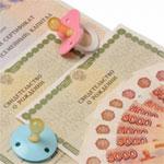 Оформление займа под материнский капитал в МФО: важные аспекты