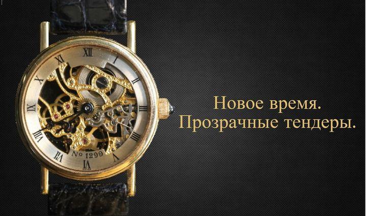 2 место. серия плакатов социальной рекламы «часы», 2014 год.
