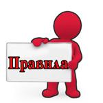 Реклама в Вологде: правила и штрафы