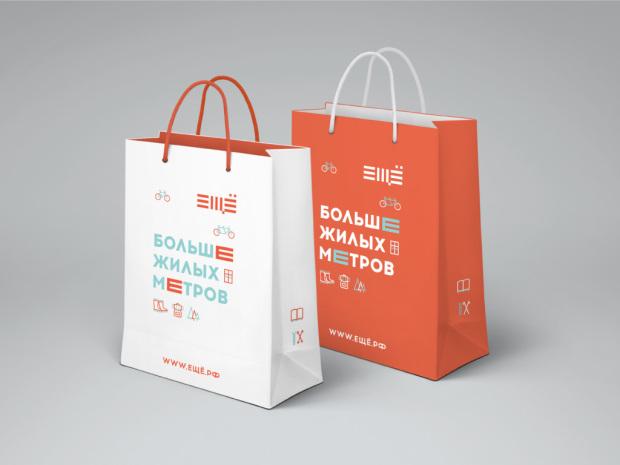 Пример использования типографики бренда «ЕЩЁ», 2014 год.