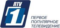 Логотип «Первое Популярное Телевидение»