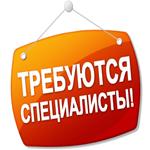 Маркетинг, реклама и PR в Санкт-Петербурге: 4 резюме на вакансию