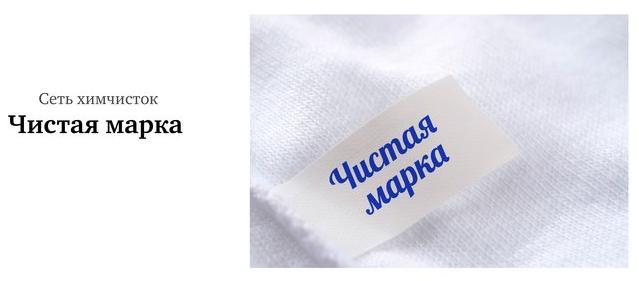 Вариант концепции «Чистая марка» из третьей подачи.