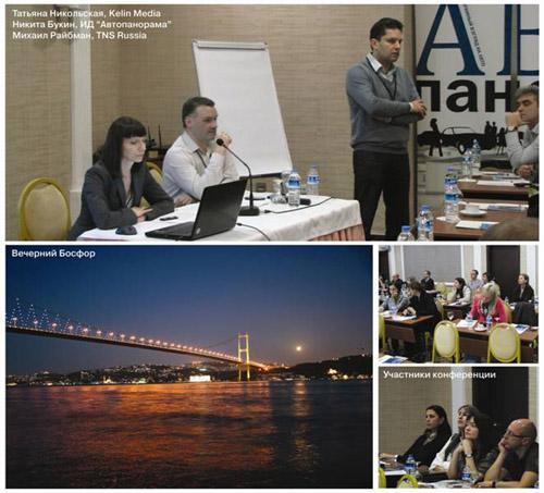 Конференция «Традиционные и новые носители информации. Принципы взаимовыгодного сосуществования»
