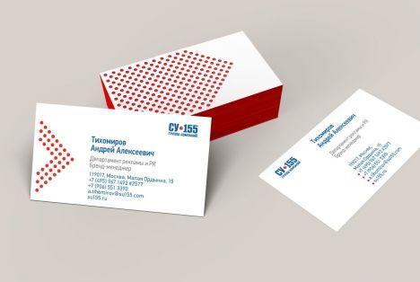Образцы визиток компании «СУ-155» в новом фирменном стиле.