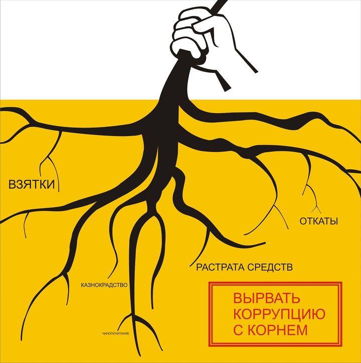 1 место в номинации. Плакат социальной рекламы «Экономьте бюджетные деньги», 2014 год.