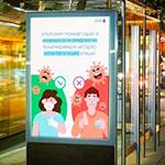 Социальная реклама: в Санкт-Петербурге напомнили о масочном режиме