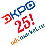 Портал ADVmarket.ru: мнение читателей