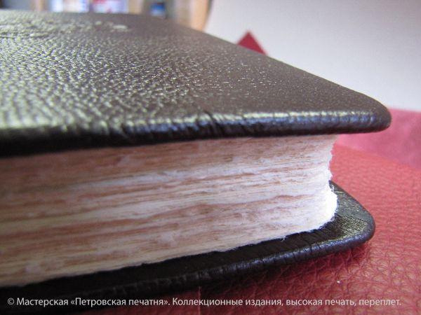 Ежедневник ручной работы