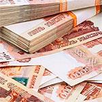 Реклама в Ярославской области: доходы