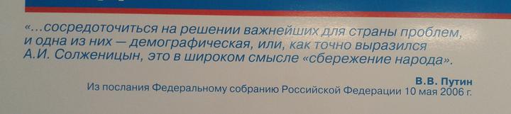 Социальная реклама национального проекта «Здоровье», фрагмент 2, 2014 год. Фото ADVmarket.ru