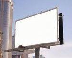 Наружная реклама в Санкт-Петербурге: схема есть!