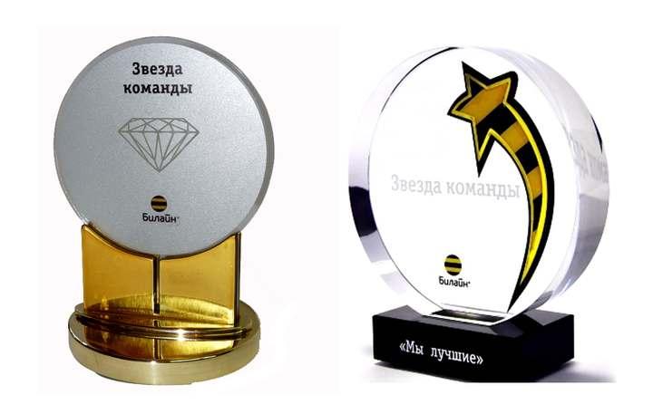 Корпоративная награда «Звезда команды», ОАО «ВымпелКом». Разработчик - Художественно-производственная студия ART4you, 2013 год.