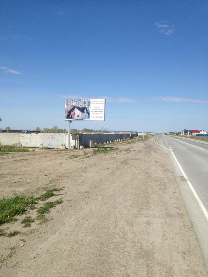 Рекламная конструкция 2 в ДНП Марусино (Новосибирская область)