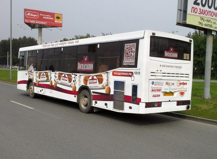 Реклама на транспорте продукции торговой марки «Посиделкино», Екатеринбург, лето 2013 года.