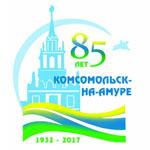 Уолт Дисней представляет… юбилейный логотип Комсомольска-на-Амуре?