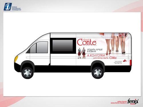 Женские ножки в транспорте и на транспорте – новая рекламная кампания CONTE