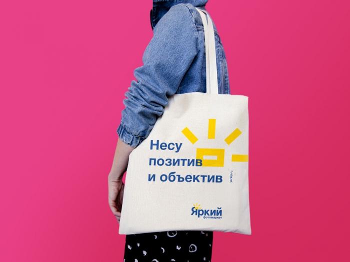Промопакеты компании «Яркий фотомаркет».