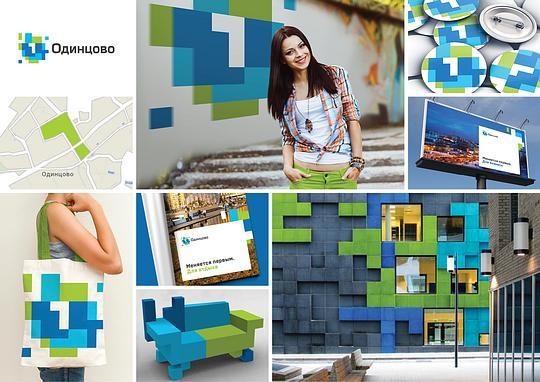 Концепция №3 фирменного стиля города Одинцово. «Лидер изменений»