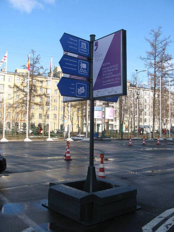 Gallery 5 апреля 2012 г. объявил о выводе на рынок Санкт-Петербурга нового продукта – информационно-рекламных указателей