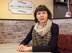 Елена Федотова, Директор департамента маркетинга ООО «Теремок – Русские Блины»