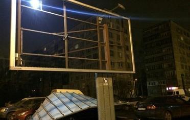 Разрушенная рекламная конструкция, февраль 2015 года.