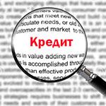 Неоднозначная реклама в Волгограде: несуществующие кредиты автосалона