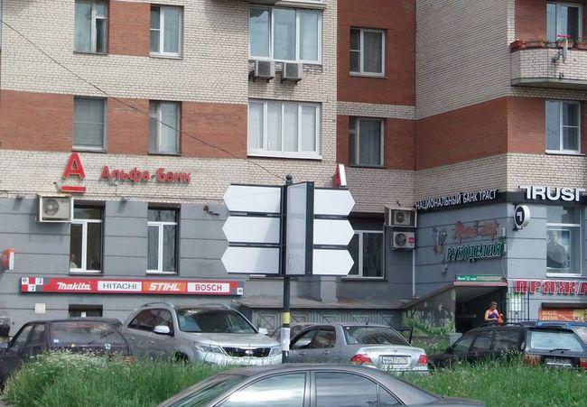 «Пустые» рекламно-информационные указатели в спальных районах Санкт-Петербурга. Лето 2013 года. Фото ADVmarket.ru