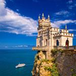 Туристический символ Крыма: быть или не быть?