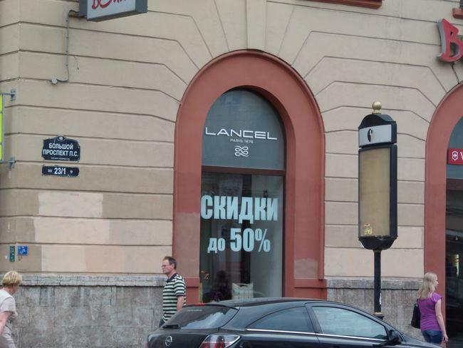 «Пустые» рекламно-информационные указатели в центре Санкт-Петербурга. Лето 2013 года. Фото ADVmarket.ru