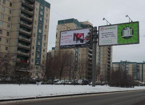 билборд 3*6