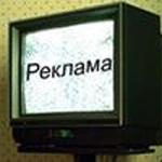 Реклама на телевидении портит впечатление от фильмов?