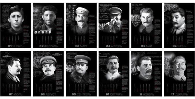 Фрагменты календаря «Сталин» на 2014 год.