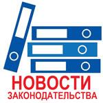 Размещение рекламы и информации в Санкт-Петербурге: пока всё спокойно?