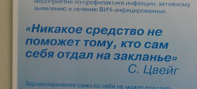 Социальная реклама национального проекта «Здоровье», фрагмент 3, 2014 год. Фото ADVmarket.ru