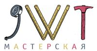 Творческий конкурс от JWT Russia «Труд делает из человека рекламиста»