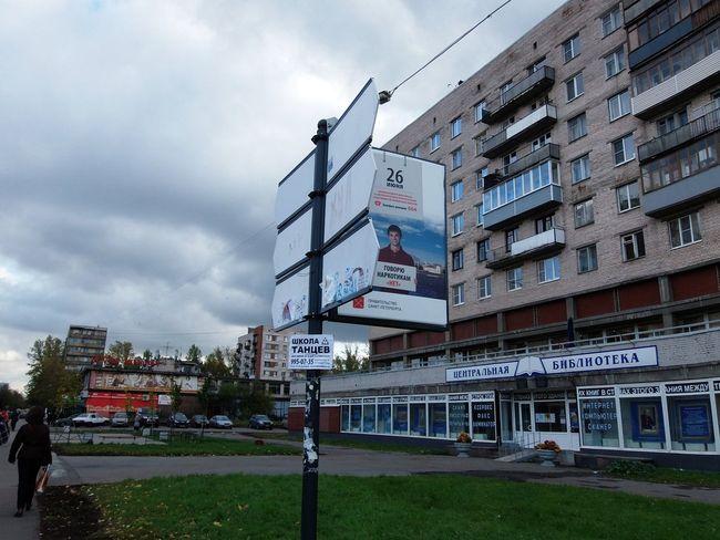 «Пустые» рекламно-информационные указатели в спальных районах Санкт-Петербурга. Сентябрь 2013 года. Фото ADVmarket.ru
