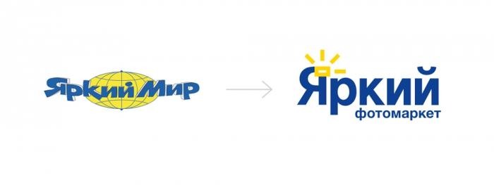 Старый и новый логотип «Яркий фотомаркет».
