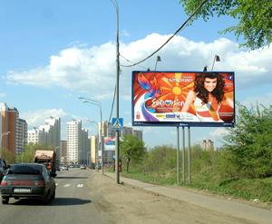 Акция - печать баннера 3х6м за 2700 рублей с доставкой по Москве