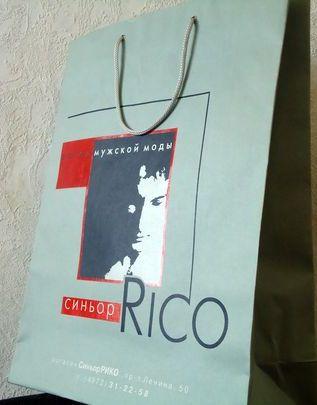 Бумажные пакеты из мелованной бумаги для вручения подарков или участия в выставках