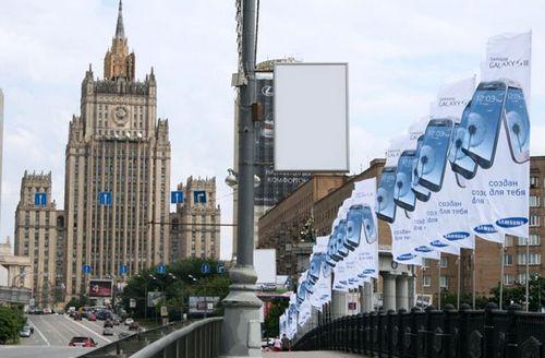 реклама на флагах