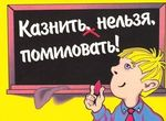 Реклама или информация? ФАС уполномочен объяснить… или запутать?