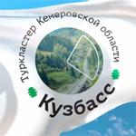 Бренд Кемеровской области: «символичный» логотип